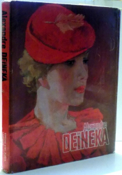 ALEXANDRE DEINEKA par VLADIMIR SYSSOIEV , 1982