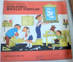 ATELIERUL MICULUI TAMPLAR,BUCURESTI 1983-CLAUDIU LAZARESCU