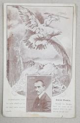Aurel Vlaicu - Cp ilustrata