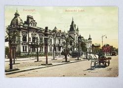 Bucuresti. Bulevardul Coltei - CP Ilustrata