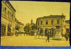 Bucuresti - Piata Sf. Gheorghe - Carte postala ilustrata