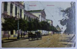 BUCURESTI  - UNIVERSITATEA , CARTE POSTALA ILUSTRATA , POLICROMA, CIRCULATA , DATATA 1923