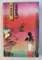 CALATORIA . SOVAIALA  de NATSUME SOSEKI , 1983