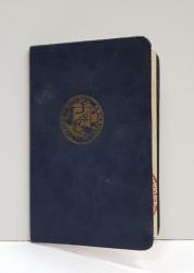CARNET DE MEMBRU AL TOURING  - CLUBULUI ROMANIEI PE NUMELE FOTESCU CONSTANTIN , ELIBERAT IN 1937 , SEMNAT OLOGRAF DE MIHAI HARET , NEPOTUL LUI SPIRU HARET *