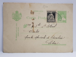 CARTE POSTALA SIMPLA , EXPEDIATA DE GENERALUL DASCHIEVICI LOCOTENENT COLONELULUI CIALIK , CIRCULATA , DATATA 1928