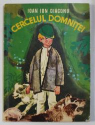 CERCELUL DOMNITEI de IOAN ION DIACONU , ilustratii de KALAB FRANCISC , 1970