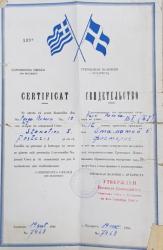 CERTIFICAT ELIBERAT DE COMUNITATEA GREACA DIN BUCURESTI , PENTRU A OPRI EVENTUALELE RECHIZITII , 19 SEPT . 1944 , PREZINTA EXFOLIERI SI URME DE UZURA *
