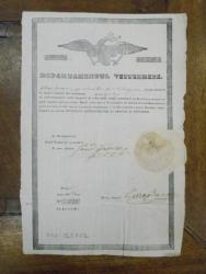 Departamentul visteriei, Mihai din corporatia baiangiilor, Bucuresti 1846