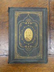 Dimitrie Bolintineanu, Poezii, Vol. II, Macedone, Reverii, Diverse, Bucuresti 1877