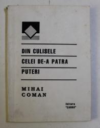 DIN CULISELE CELEI DE-A PATRA PUTERI - INTRODUCERE IN SISTEMUL MASS-MEDIA de MIHAI COMAN , 1996