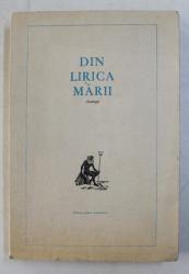 DIN LIRICA MARII , ANTOLOGIE , 1964