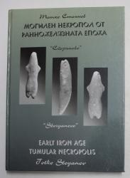 EARLY IRON AGE TUMULAR NECROPOLIS by TOTKO STOYANOV , 1997 , EDITIE BILINGVA BULGARA - ENGLEZA , LIPSA PAGINA DE TITLU *