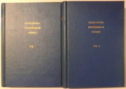 ENCICLOPEDIA INVENTIUNILOR TEHNICE , VOL. I-II , de ING. NIC. P. CONSTANTINESCU (1939-1942)