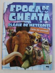 EPOCA DE GHEATA , PLOAIE DE METEORITI , 2016