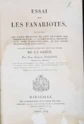 ESSAI SUR LES FANARIOTES par MARC-PHILIPPE ZALLONY - MARSEILLE, 1824