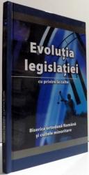 EVOLUTIA LEGISLATIEI CU PRIVIRE LA CULTE , 2007