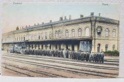 GARA DIN PASCANI , CARTE POSTALA ILUSTRATA , POLICROMA , CIRCULATA , DATATA 1917