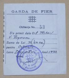 GARDA DE FIER  , MIHAIL  V. NEGREANU , CHITANTA  1932