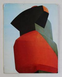 GILIOLI - RETROSPECTIVE 1929 - 1969 , EXPOSITION , GRENOBLE , APARUT 1969