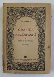 GRAFICA ROMANEASCA IN SECOLUL AL XIX - LEA de GH. OPRESCU , VOLUMUL I , 1942