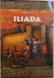 HOMER, ILIADA , 2007