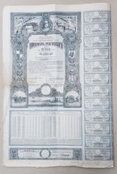 IMPRUMUTUL REINTREGIRII , TITLU DE 5.000 LEI , EMIS LA 1941