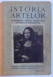 ISTORIA ARTELOR - CONSIDERATIUNI ESTETICE ASUPRA ARTEI IN EPOCILE PRINCIPALE, EDITIA I - A de ST. BALDOVIN