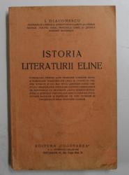 ISTORIA LITERATURII ELINE de I. DIACONESCU , 1936