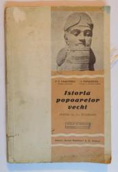 ISTORIA POPOARELOR VECHI PENTRU CLASA V-A SECUNDARA de P.P. PANAITESCU, V. PAPACOSTEA