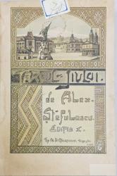ISTORIA TARGUL JIULUI DE ALEXANDRU STEFULESCU, EDITIA I - TARGU JIU, 1905