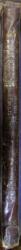 ISTORIA UNIVERSALA , CARTE TIPARITA CU ALFABET CHIRILIC , JUMATATEA SECOLULUI AL XIX-LEA