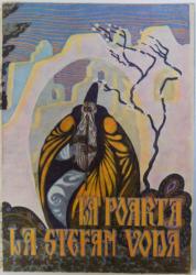 LA POARTA LA STEFAN VODA - CANTECE SI BALADE de TEOFIL DUMBRAVEANU , ilustratii de STEFAN MIRON , 1985