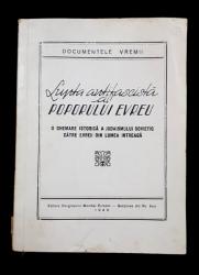 LUPTA ANTIFASCISTA A POPORULUI EVREU, 1945