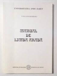 manual de limba araba de yves goldenberg 2002 rh anticariat unu ro manual limba araba manual limba araba yves goldenberg