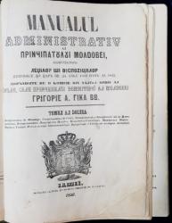 MANUALUL ADMINISTRATIV AL PRINCIPATULUI MOLDOVEI , TOMUL AL DOILEA , IASI , 1856