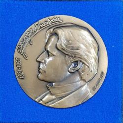 MEDALIE  ' GEORGE ENESCU 1881 - 1955 ' , LUCRATA DE GHEORGHE ADOC , MATERIAL  - BRONZ , LANSATA 1994