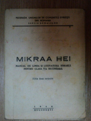 MIKRAA HEI, MANULA DE LIMBA SI LITERATURA EBRAICA PENTRU CLASA AV A SECUNDARA, BUC, 1946
