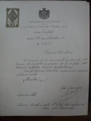 Ministerul Cultelor, document semnat Haret, 18 Octombrie 1886