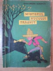 MISTERUL NUCULUI TRASNIT de GHEORGHE SCRIPCA , ILUSTRATII de EUGEN TARU , 1975
