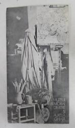 MUZEUL MEMORIAL DIMITRIE SI AURELIA GHIATA , 1976