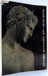 NATIONAL MUSEUM OF ARCHAEOLOGY ATHENS by SPYROS MELETZIS, HELEN PAPADAKIS , 1967