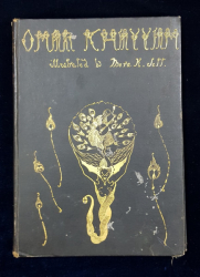 OMAR KHAYYAMM, RUBAIYAT, EDITIE ILUSTRATA DE MERA K. SETT - CAMBRIDGE, 1914