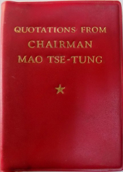 QUOTATIONS FROM CHAIRMAN MAO TSE-TUNG , 1969