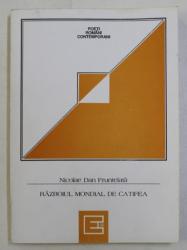 RAZBOIUL MONDIAL DE CATIFEA de NICOLAE DAN FRUNTELATA , 1995 , DEDICATIE*