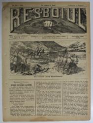 RESBOIUL  - ZIAR CU APARITIE ZILNICA , IN BUCURESTI , NR. 947   , SAMBATA   , 1 MARTIE , 1880 , PREZINTA PETE
