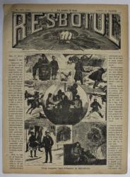 RESBOIUL  - ZIAR CU APARITIE ZILNICA , IN BUCURESTI , NR. 967   ,VINERI , 21 MARTIE , 1880 , PREZINTA PETE