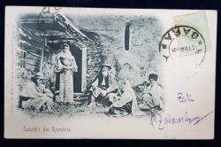 Salutari din Romania, Port Popular - CP Ilustrata Clasica
