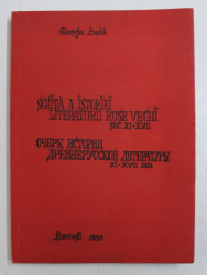 SCHITA A ISTORIEI LITERATURII RUSE VECHI - SEC. XI - XVII de GHEORGHE BARBA , 1989 , DEDICATIE*