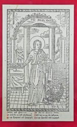 Sf. Evanghelist Ioan, Gravura atribuita Ioan Zugrav, Secol 18-19