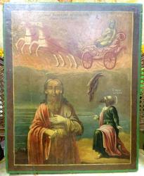 SFANTUL PROOROC ILIE, ICOANA RUSIA, SECOL XVIII